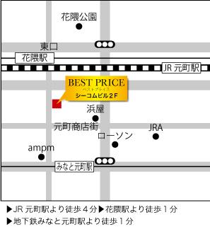 ベストプライス(神戸店)店舗地図